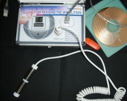 Квантов магнитно резонансен анализатор - биоскенер